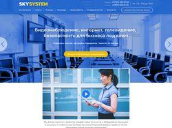 Дизайн сайта производителя светодиодных экранов