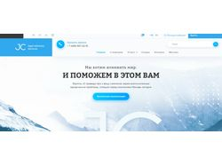 Wordpress - проект