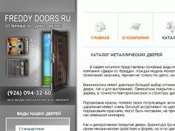Шапка для сайта Freddy Doors