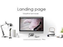 Дизайн Landng Page для частного фотографа