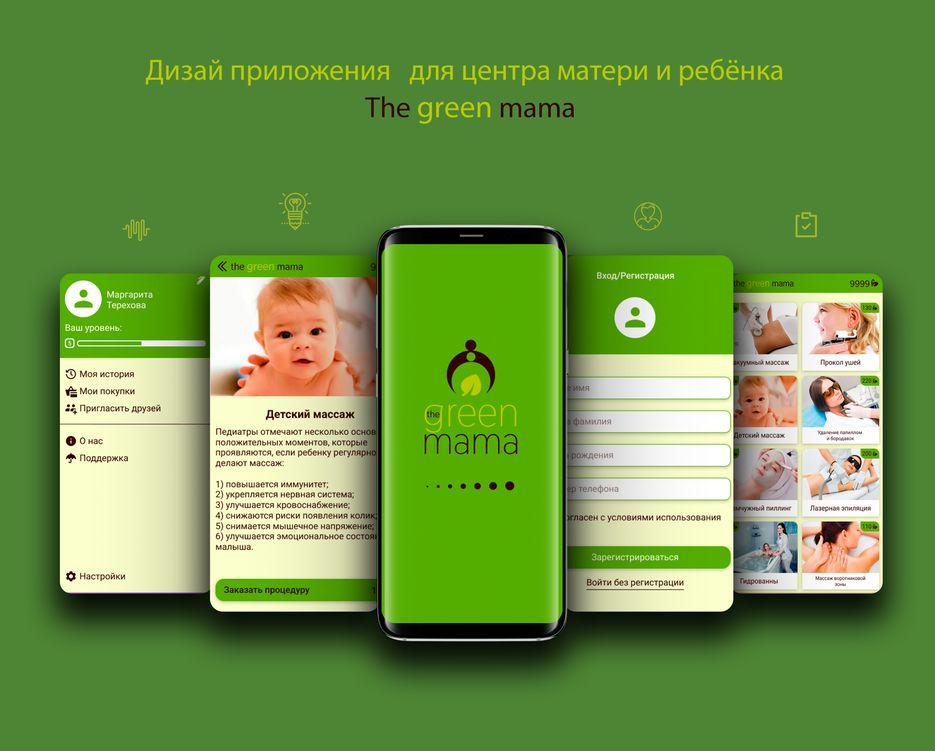 Фриланс приложение сообщество фриланс