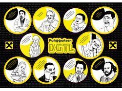 Отрисовка мемов и дизайн стикерпака для митапа DWH