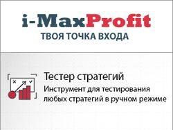 i-MaxProfit