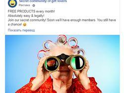Настройка Чат-бота для рекламы в facebook(США).