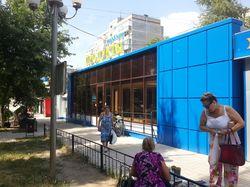 Переделка фасада магазина