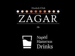 Напитки Zagar