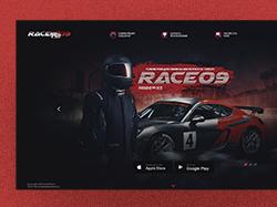 Race09.com - Телеметрия для гонок и не только!