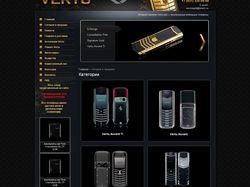 Интернет-магазин Vertu-spb — эксклюзивные мобильн