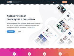 NETMI - Раскрутка в социальных сетях