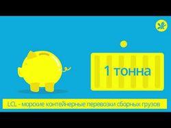 Анимационное видео для компании КийАвиаКарго