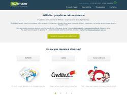 Многостраничный сайт Awstudio. Корректировки
