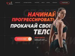 """Лендинг """"Europe Fitness"""""""