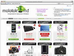 Дизайн сайта скандинавских аукционов