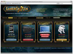 Дизайн сайта скандинавских аукционов для геймеров