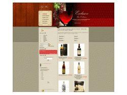 Магазин вин выставлен на продажу!