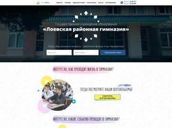 Дизайн школьного сайта