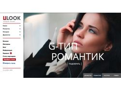 ULOOK.STORE MARKETPLACE