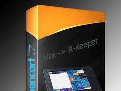 Модуль отправки заказов в R-Keeper для  Opencart