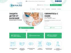 Сайт медицинского центра с онлайн-бронированием