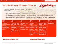 Сайт-визитка компании, занимающейся навигацией