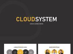 Шаблон презентации CloudSystem