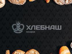 """Дизайн сайта пекарни """"ХЛЕБНАШ"""""""