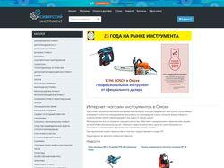 Магазин Opencart 3 + 1C интеграция