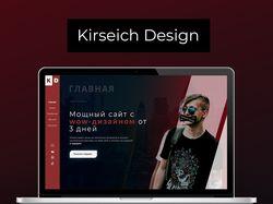Kirseich Design