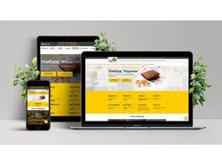 Адаптация сайта с фикс. макетом для мобильных