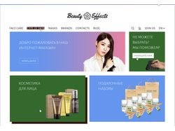 Дизайн интернет-магазина Beauty-Effects