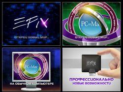 Промо-ролик устройства EFIX