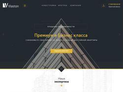 Landing page для сайта недвижимости