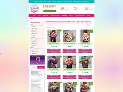 Букетик66 - Интренрет-магазин цветов
