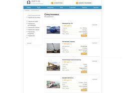 Сайт аренды манипуляторов с характеристиками