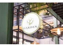Логотип Garden