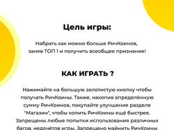 Дизайн мобильного приложение для ВК