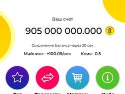 Дизайн приложения для социальной сети ВК