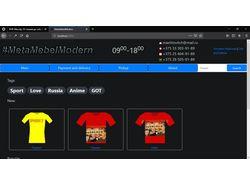 Онлайн-магазин футболок