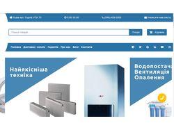 Внутреняя и внешняя оптимизация сайта отопление