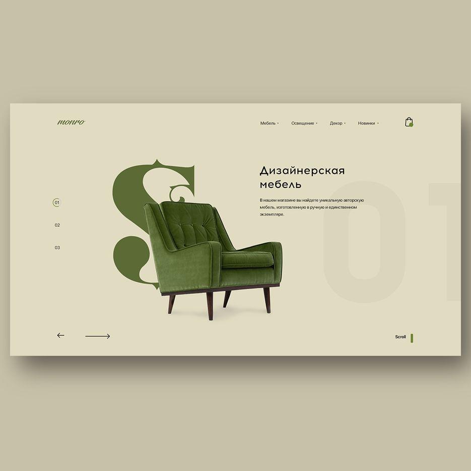 Дизайнеры мебели фрилансеры не запускается freelancer