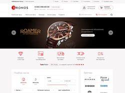 Адаптивная верстка интернет магазина Kronos
