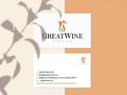 визитная карта для Great Wine