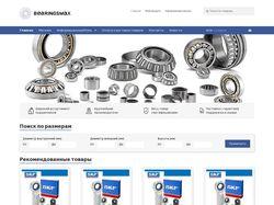 Разработка ИМ на WP bearingsmax.com