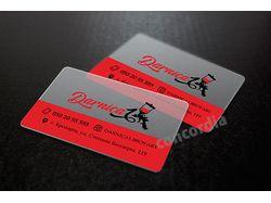 """Пластиковая визитка для компании """"Darnica"""""""