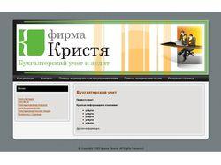 Дизайн сайта для WP