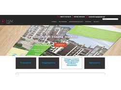Сайт рекламної агенції з каталогом об'єктів