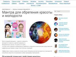 www.infoprivorot.ru