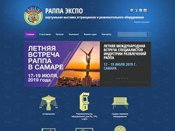 www.raapa-expo.ru