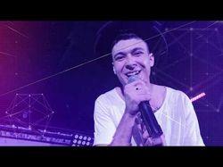 Видео с концерта