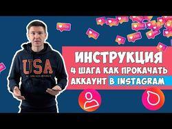 Разговорное видео для youtube